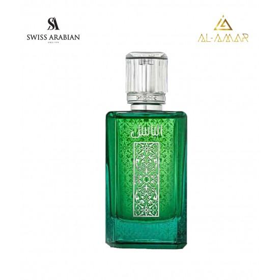 AL BASEL EDP | Best price from Al-amar.bg