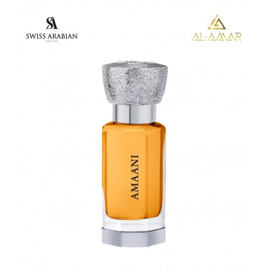 Amaani CPO | Best price from Al-amar.bg