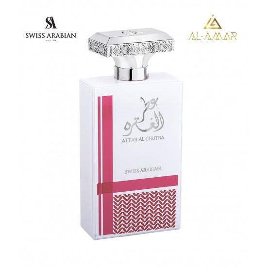 ATTAR AL GHUTRA | Best price from Al-amar.bg
