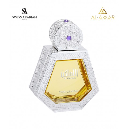 AL AMAKEN Spray Perfume 50ml | Best price from Al-amar.bg