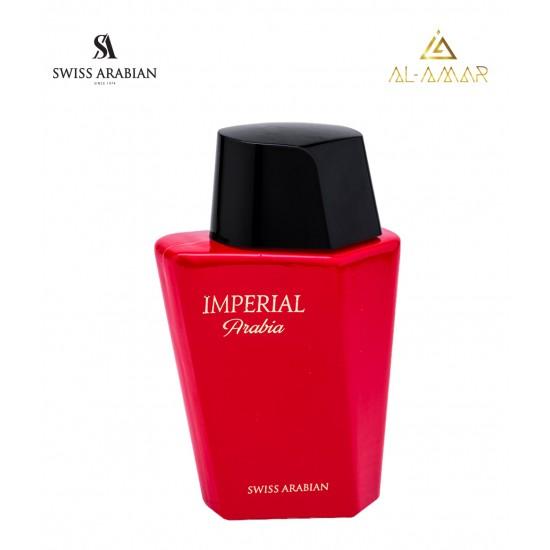 Imperial Arabia EDP | Best price from Al-amar.bg