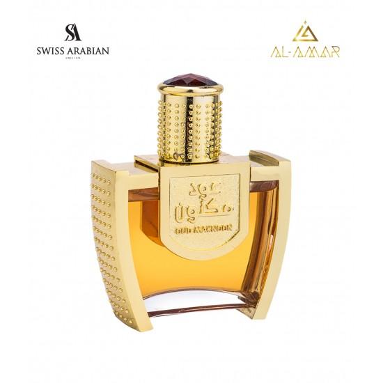 OUD MAKNOON EDP   Best price from Al-amar.bg