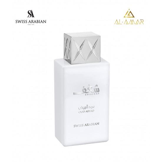 Shaghaf Oud Abyad | Best price from Al-amar.bg