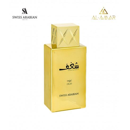 Shaghaf Oud | Best price from Al-amar.bg