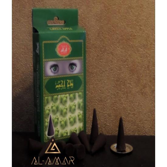 GREEN APPLE CONES | Отлична цена от Al-amar.bg