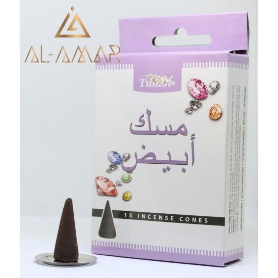 WHITE MUSK CONES | Best price from Al-amar.bg
