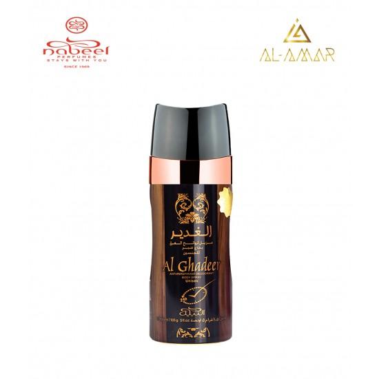 AL GHADEER DEODORANT 150ml | Best price from Al-amar.bg