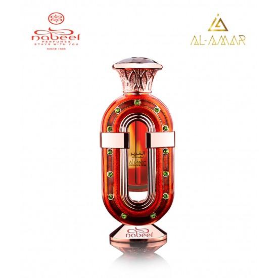 AL GHADEER 20ML OIL | Best price from Al-amar.bg