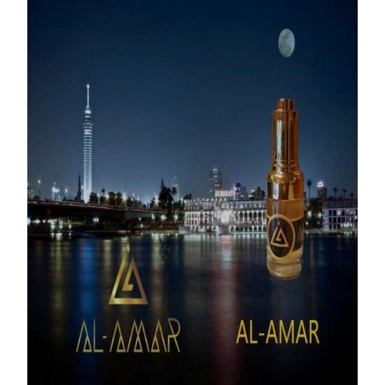 Al-AMAR | Отлична цена от Al-amar.bg