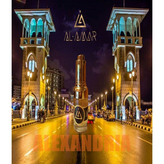 ALEXANDRIA | Отлична цена от Al-amar.bg