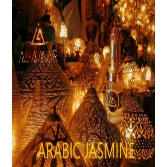 ARABIC JASMINE   Отлична цена от Al-amar.bg