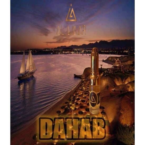 DAHAB | Отлична цена от Al-amar.bg