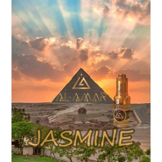 JASMINE | Отлична цена от Al-amar.bg