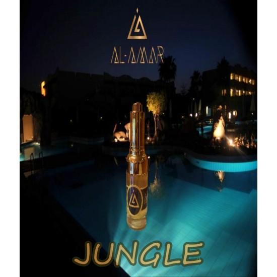 JUNGLE | Отлична цена от Al-amar.bg