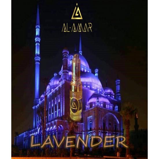 LAVENDER   Отлична цена от Al-amar.bg