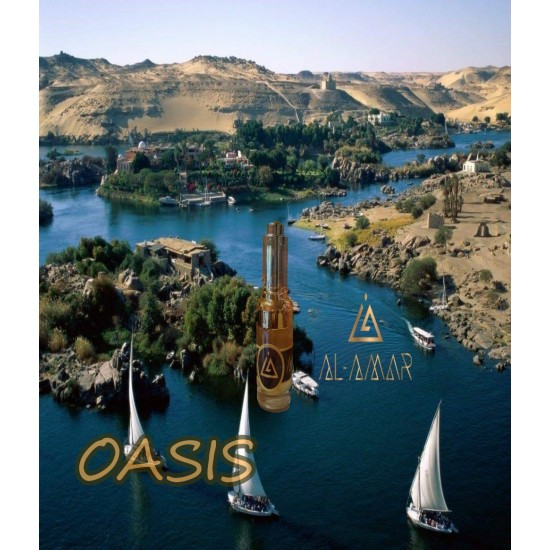 OASIS | Отлична цена от Al-amar.bg