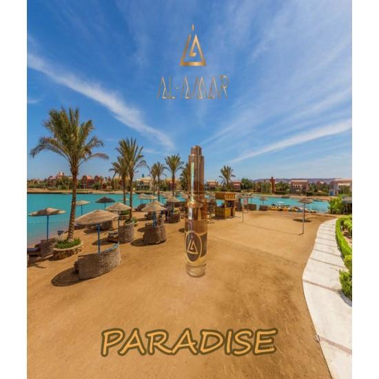 PARADISE | Отлична цена от Al-amar.bg