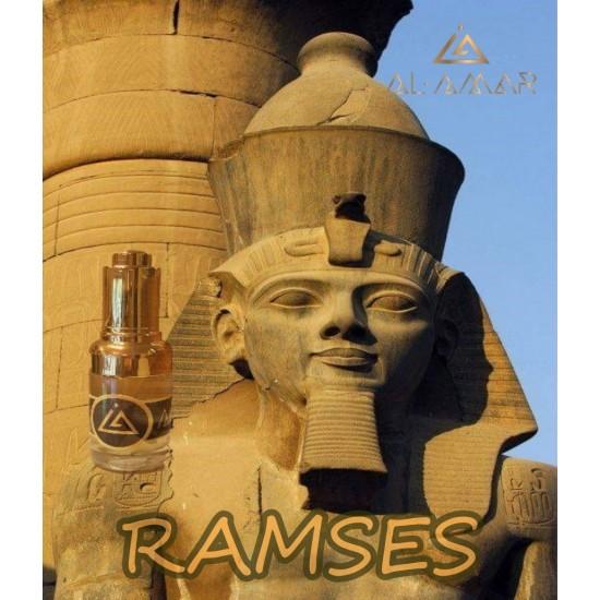 RAMSES | Отлична цена от Al-amar.bg