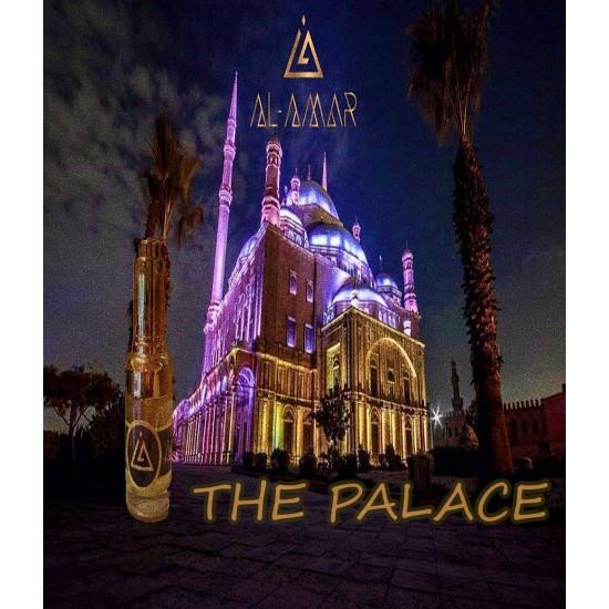 THE PALACE | Отлична цена от Al-amar.bg