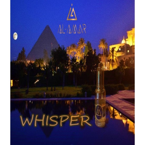 WHISPER | Отлична цена от Al-amar.bg