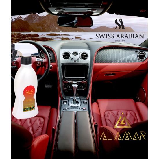 Farash Kashkha   Best price from Al-amar.bg