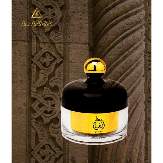 MUATTAR ANGHAM | Best price from Al-amar.bg