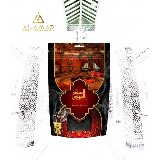 MUATTAR AL MAJLIS | Best price from Al-amar.bg